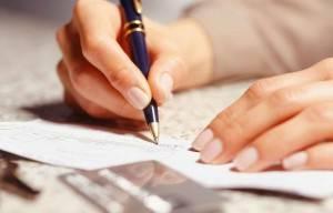 Необходимые документы для ипотеки