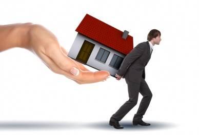Субсидии по ипотеке в 2016 году