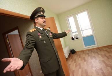 Военная ипотека в 2016 году