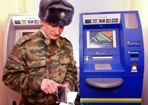 Изменения в программе военной ипотеки