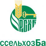 Новые вклады Россельхозбанка для физических лиц на 2016 год
