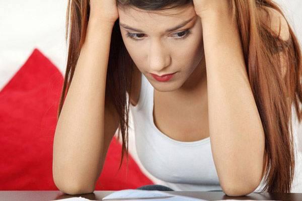 Как подать онлайн-заявку на ипотечный кредит?