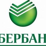 Развиваем малый бизнес с кредитом «Доверие» от Сбербанка России