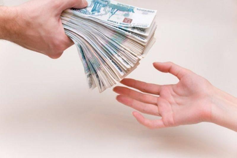 Взять займ с любой кредитной историей