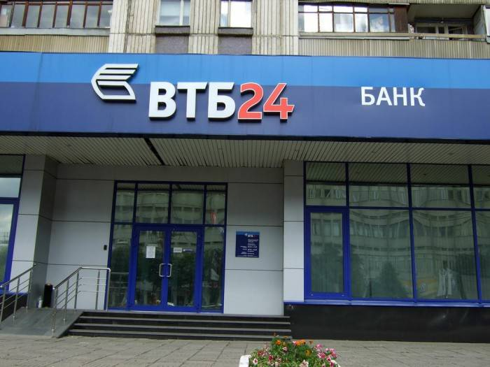 банк втб онлайн бизнес