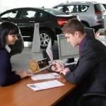 Автокредит в Воронеже без первоначального взноса