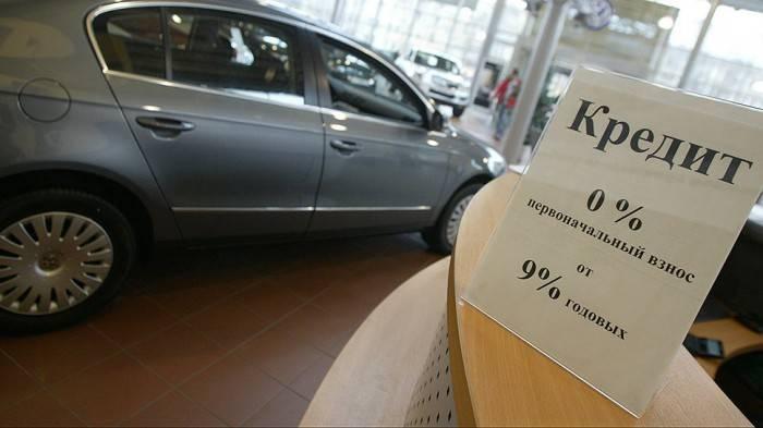На какие машины распространяется льготный автокредит