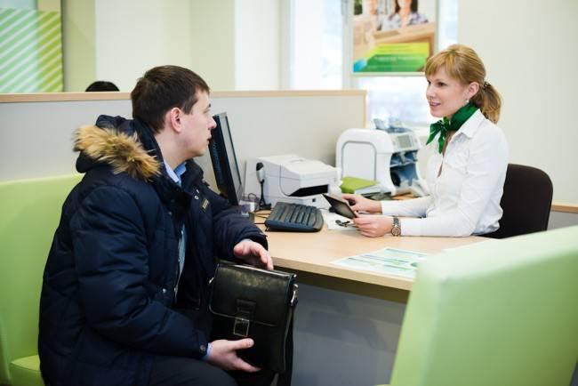 Sberbank-prekratil-programmu-avtokreditovaniya