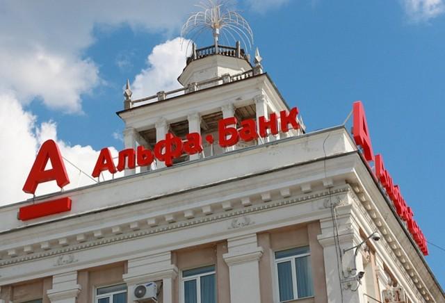 -банк-СПб-e1436173809444