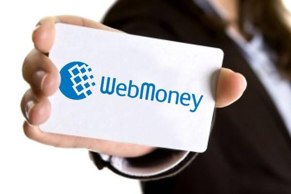 Кредит WebMoney автоматический на сайте ROBOTsFX.RU