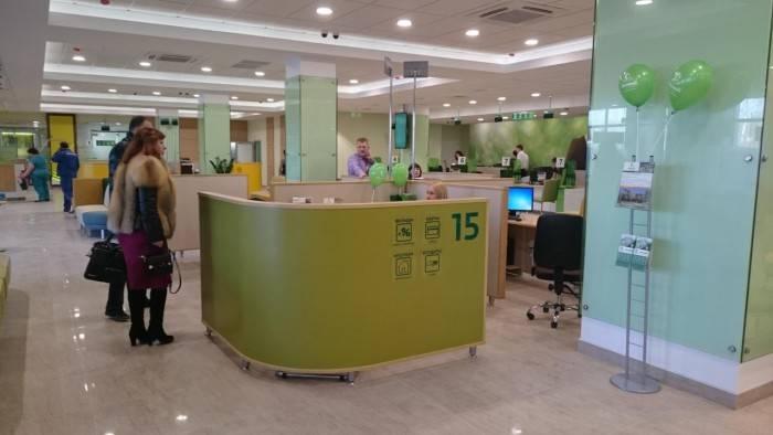 банки новосибирска кредиты без справок как определить тип контрагента косгу 2020 по инн