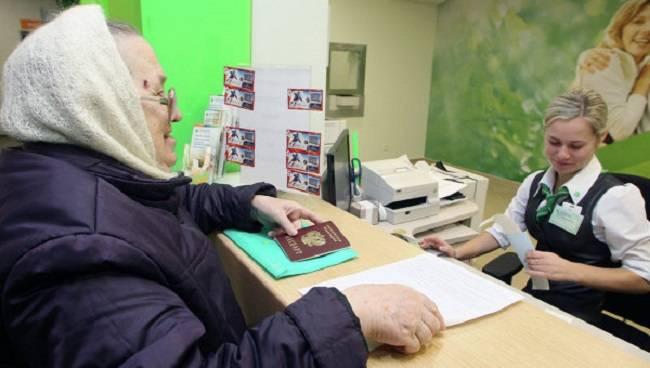 Закон о работающих пенсионерах рк