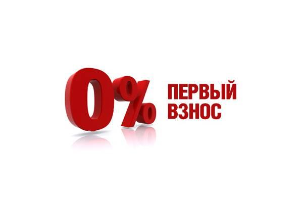 0percent1