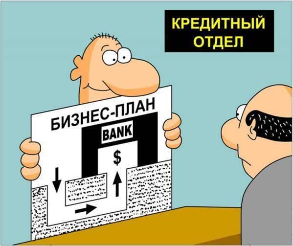 1327737197_karikatury_08
