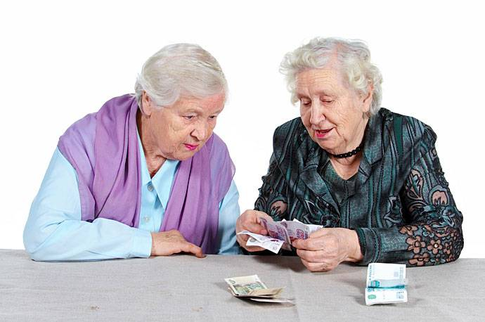 Уфа налог на имущество пенсионеров