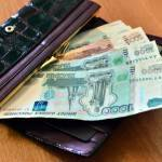 Сокращение кредитования