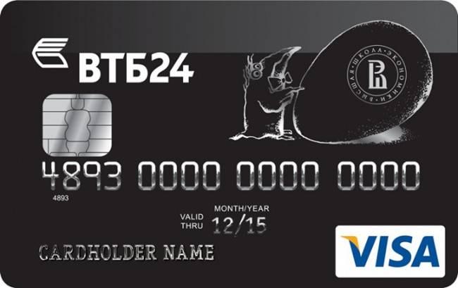 Втб банк взять кредит наличными условиях кредиты наличными от частного инвестора