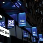 НОМОС Банк Кредиты
