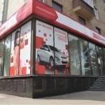 КБ «Компания Розничного Кредитования»