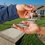 Ипотека на недвижимость загородом
