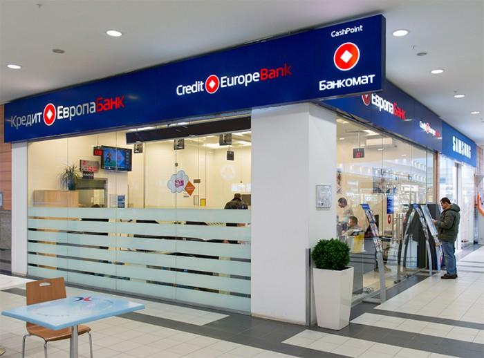 Банк кредит европа вклады