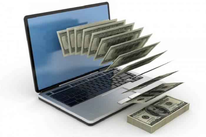 иркутск оформить кредит онлайн индивидуальные условия договора потребительского кредита