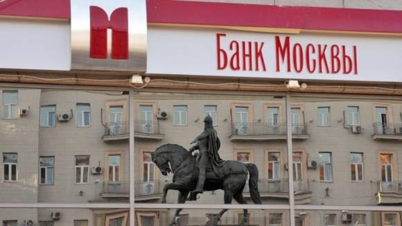 Банк Москвы4