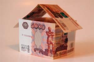 Благоприятный год для ипотечного жилья