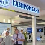 Ипотека Газпромбанка в Красноярске