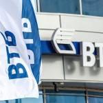 Банк ВТБ 24 в Смоленске