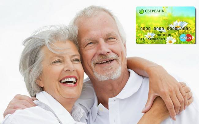 Ипотека в сбербанке условия пенсионерам в 2016 году