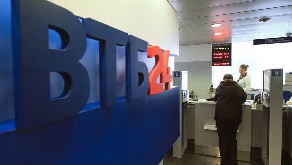 Nadezhnyj-bank