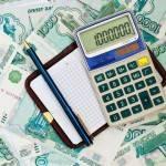 Кредитный калькулятор на военную ипотеку