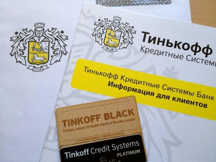 можно ли получить кредит без кредитной истории