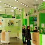 Кредит под залог в Новосибирске