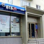 ВТБ 24 Челябинск — кредит наличными