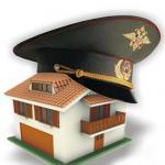 Военная ипотека — что это такое, кому ее дают и как ее получить