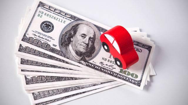 Взять кредит украина 2015 почему россия не инвестирует деньги