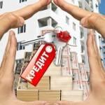 Взять срочный кредит на ипотеку в Москве