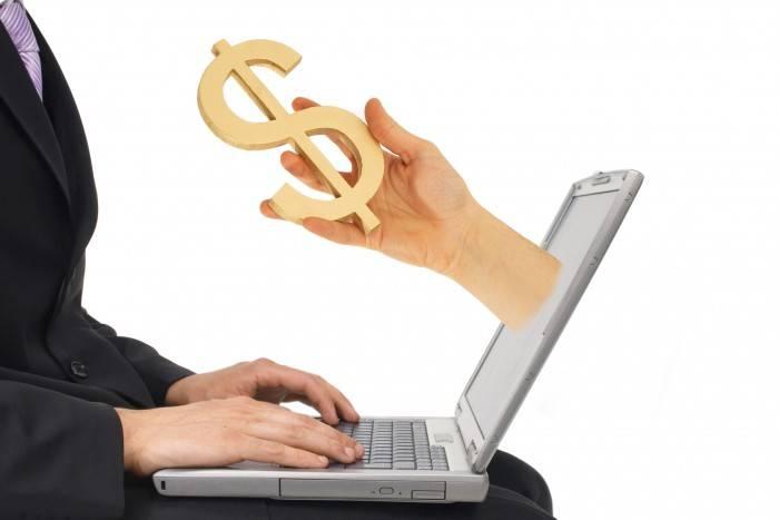 Как получить кредитную карту онлайн