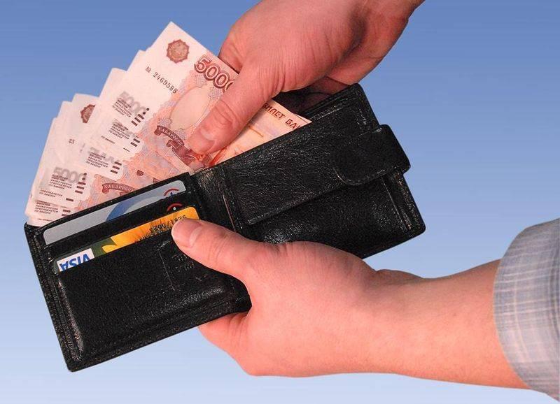 Купить тепловизор в кредит