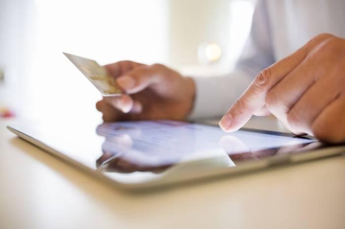 заказать кредитную карточку онлайн