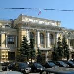 Банк России может получить право на контроль вознаграждений работников