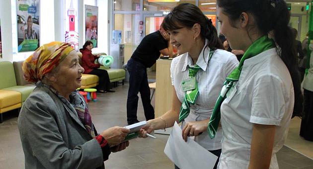 karty-sberbanka-dlya-pensionerov