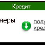 Кондиционеры в кредит в Москве
