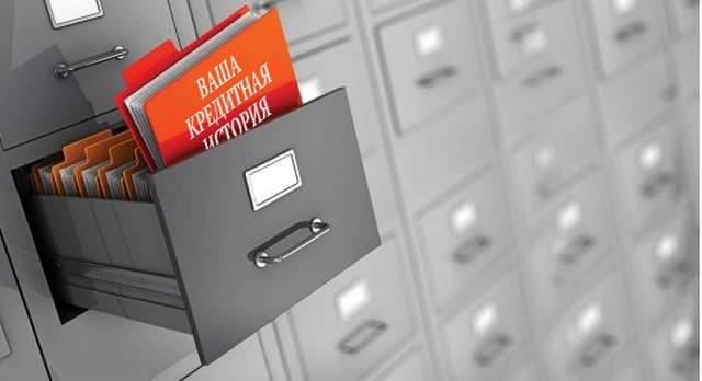 В каком банке выгодно взять кредит наличными в новосибирске