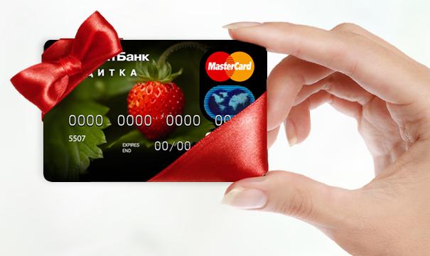 kreditka-onlajn
