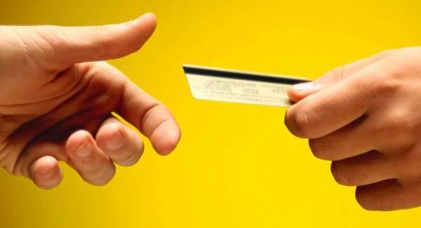 kreditnye-karty-za-5-minut