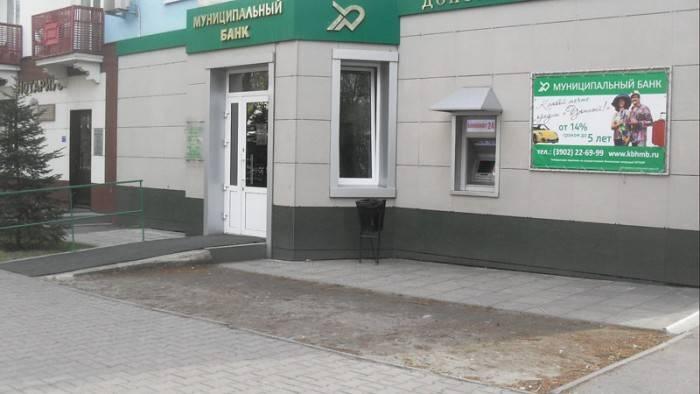 в каком случае банк расторгает кредитный договор