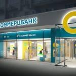 Москоммерцбанк начинает новую линию кредитования малого бизнеса